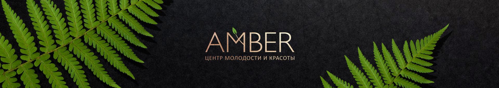 Разработка логотипа для центра красоты и молодости.